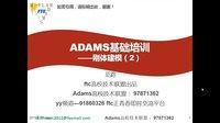 ADAMS从入门到提高【3】-刚体建模2【ftc正青春】(ftc觅路制作)