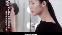 维多利亚的秘密时尚秀之中国超模