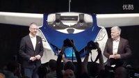斯洛伐克牛人自制飞行车维也纳发布会 AeroMobil 3.0