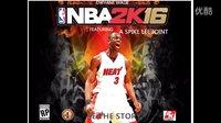 自制NBA2K16宣传片!划破夜空的闪电!