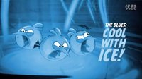愤怒的小鸟 2角色介绍: 蓝弟弟 - 破冰小达人