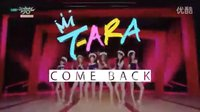 150807 T-ara -《完全疯了》音乐银行(回归舞台)