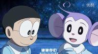 【钉铛字幕组】哆啦A梦2015剧场版 大雄的宇宙英雄记
