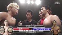 【玉帝之杖】K1-2015巅峰对决:武尊vs.哈米克