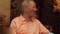 曾仕强教授做客山东教育电视台传授国学精髓(2015年8月11日)