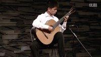 中央音乐学院 志龙古典吉他乐团 蜜蜂 范世龙