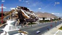 【梦幻版】天上的西藏-25《我爱西藏》HD 风光音乐 歌词字幕
