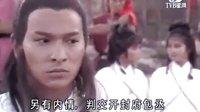杨家将3 刘德华 粤语中字