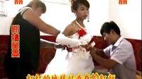 陕西农村结婚风俗——子洲的新娘很麻利,呵呵