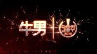 2015Chinajoy实力Showgirl用颜值说话赚足眼球