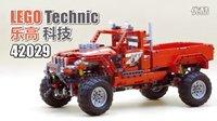 乐高科技-001 42029 四轮越野皮卡牵引车 LEGO Technic