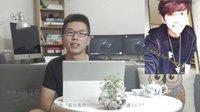「E周报」2015-8-20:贾跃亭打脸周鸿祎另有隐情?罗老师董明珠飙口技
