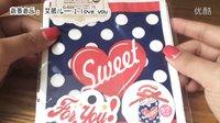 【爱茉莉兒】大创模具购物分享の日本食玩