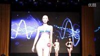 2014龙腾精英模特大赛华东赛区徐州站选手比基尼展示