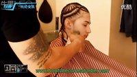 (托尼安凯)教你如何打造型男小辫子发型