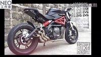 【爆改#黄龙600#奥古斯塔三侧排】咖啡骑士版 Benelli 贝纳利 BN600 重机摩托车改装排气