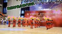 """"""" 南京银行杯""""泰州第六届广场舞大赛《花蝴蝶》通扬村健身舞代表队"""