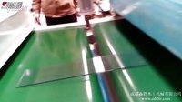 【成都森联】玻璃自动滚涂线