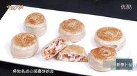 家常面食之萝卜丝饼的做法