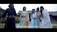 《花千骨外传》02集:五毛特效激战另类大结局