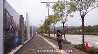 环球旅行 行走历险记 第1集 启动梦想 (徒步 搭车 背包客 驴友 沙发客)