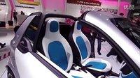Smart Fortwo敞篷车法兰克福车展2015