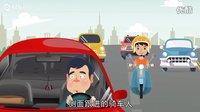 奇葩车祸 车辆随意掉头危险重重