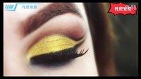 (托尼安凯)彩妆大师-创意烟熏妆教程3