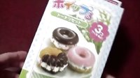 【喵博搬运】【日本食玩-不可食】甜甜圈饼干钥匙圈挂饰(* ̄3 ̄)╭