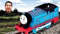 原创托马斯和朋友们 遥控托马斯3速 轨道大师Thomas Train #002