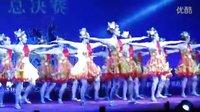 广场舞《舞动中国》 (第四届桂林银行杯  三等奖)