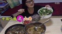 370【处女座的吃货】中国吃播,素素投稿  吃出个未来·美食,吃饭直播,中国版木下