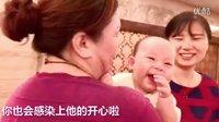 可爱宝宝开心大笑