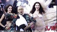 《港囧》首周破6.8亿票房 超过《捉妖记》冲击20亿总票房