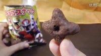 【食玩联盟】手里剑战队忍忍者 忍者一番刀の日本食玩