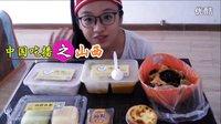 394【处女座的吃货】中国吃播,小君儿投稿  吃出个未来·美食,吃饭直播,中国版木下
