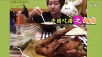 小鱼的大餐,烤鸭+双面+冰淇淋,415【处女座的吃货】中国吃播,小鱼投稿  吃出个未来·美食,吃饭直播,中国版木下