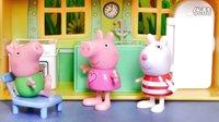 游戏屋玩具 - PEPPA PIG HOUSE 粉红猪小妹苏茜和乔治猪