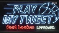 Foot Locker x James Harden - #PlayMyTweet 现场回顾