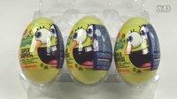 海绵宝宝超级惊喜蛋拆箱 儿童玩具 金德惊喜蛋 出奇蛋 建达奇趣蛋