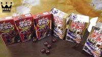 【食玩联盟】假面骑士巧克力开封の日本食玩