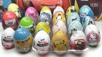 21个奇趣蛋,海绵宝宝 迪士尼皮克斯 托马斯和他的朋友们 赛车总动员2 儿童玩具 早教