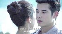 [泰剧][两颗心都为了你]MV-[无心的人的原因][泰语中字][高清HD]