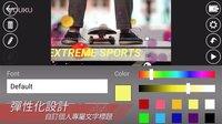 威力导演手机版|Android最牛最火的视频编辑软件|全球首创MV特效