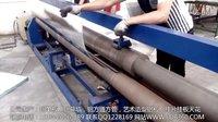 宏铝建材弧形铝单板视频,圆形铝单板,弧形铝板-包柱铝单板视频!