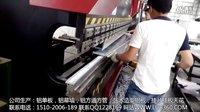 铝单板折弯视频,铝板折弯视频,铝单板及铝方通折弯机。