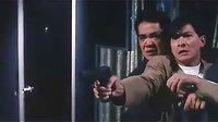 刘德华电影全集【天子门生】 国语(主演:刘德华、王祖贤、张耀扬)_标清
