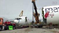 俄罗斯官方马航17实机爆炸实验 MH17