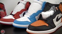 Comparison - 2015 Air Jordan 1 Remastered Colorways