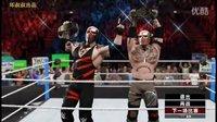 【坏叔叔出品】【WWE2K15】粉丝福利每周特别节目秀第十八期